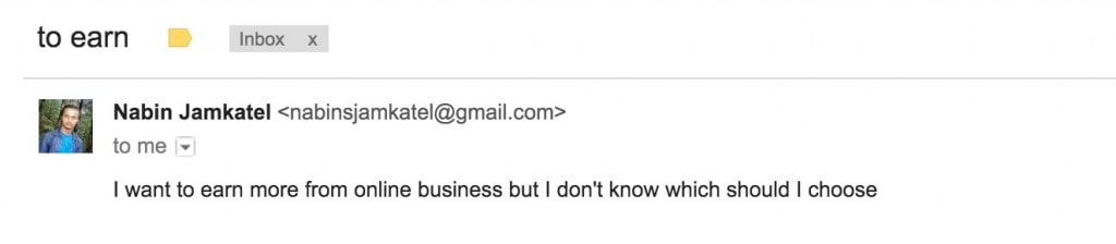 AH email interaction example