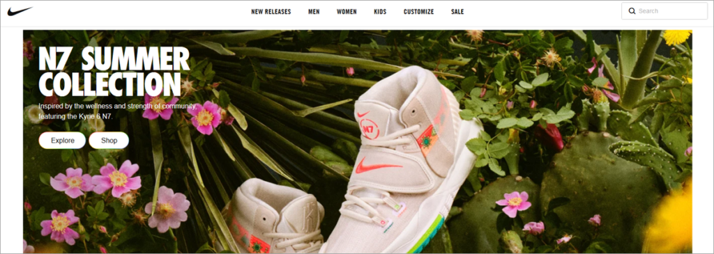 Nike Homepage Screenshot